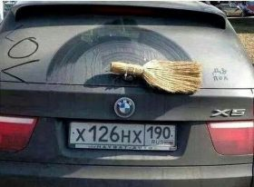 Rear window wiper lvl over 9000!